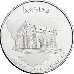 AEGINA-ED